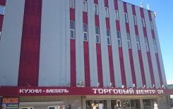Ремонт фасада торгового центра - после 2